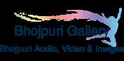 Bhojpuri Gallery