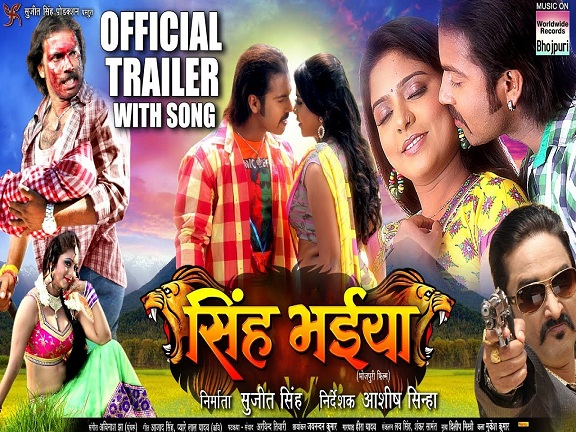 Singh Bhaiya Bhojpuri Movie Official Trailer, Full Cast & Crew Details