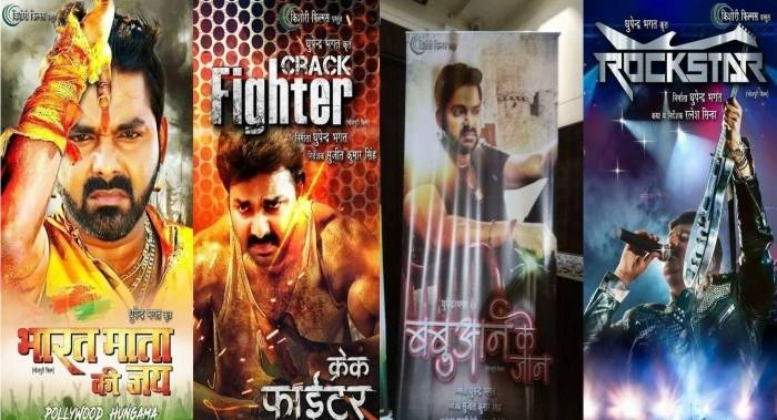 Upcoming Bhojpuri Movies 2018-2019.jpg