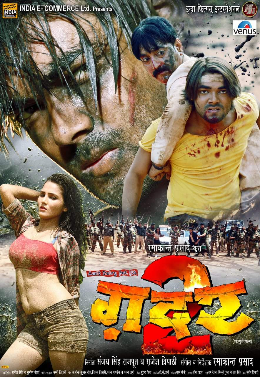Gadar 2 Bhojpuri Movie Wallpaper