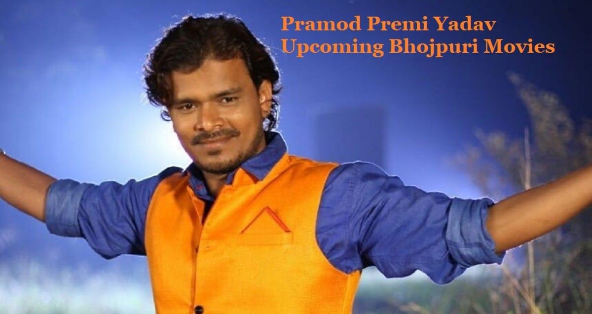 Pramod Premi Yadav Upcoming Bhojpuri Movies