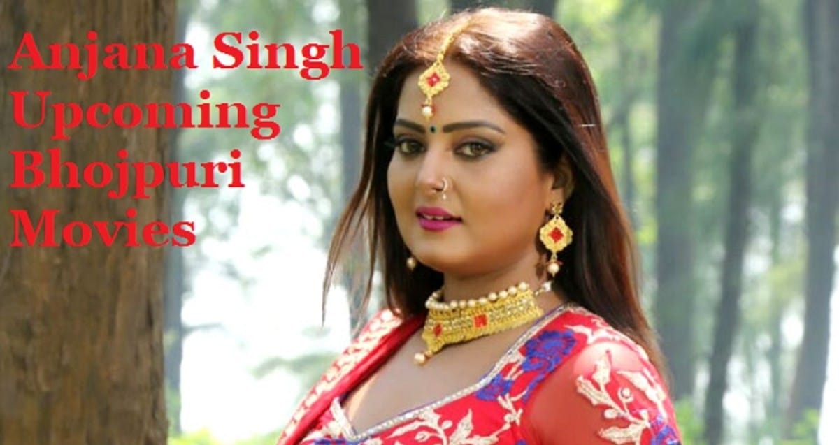 Anjana Singh Upcoming Bhojpuri Movies List